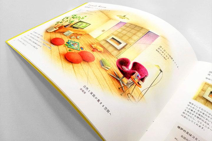 絵本やコンセプトブック